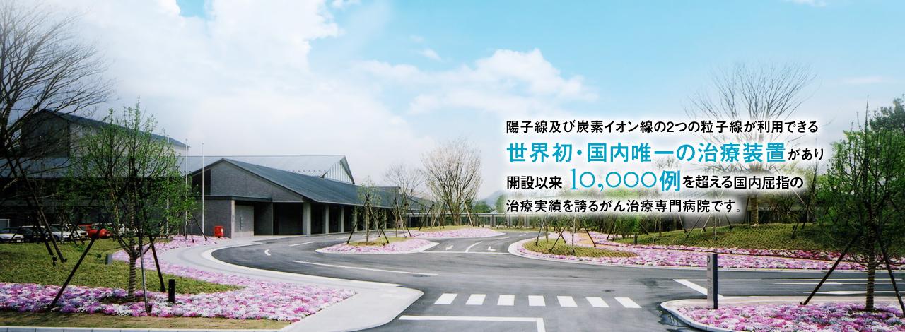 センター 兵庫 県立 が ん